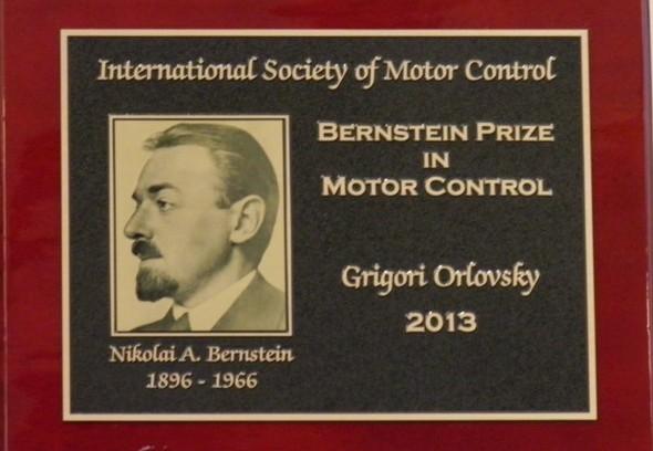 The Bernstein Prize